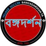 Bangadarshan FA